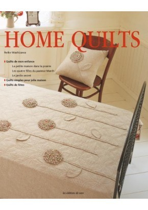 EDS - Home Quilts