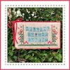 Country Cottage Needleworks - Welcome to the Forest 1/7, Forest Banner